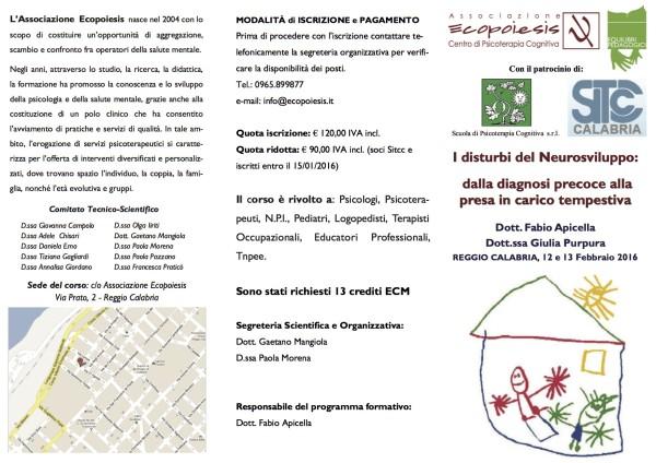 Brochure DNS